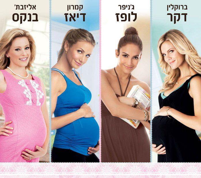 Movie pregnant blond