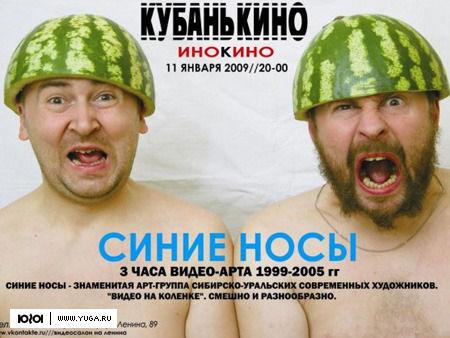 molodezhnoe-russkoe-porno-gruppovuha