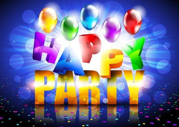 Поздравление с днем рождения на вечеринку