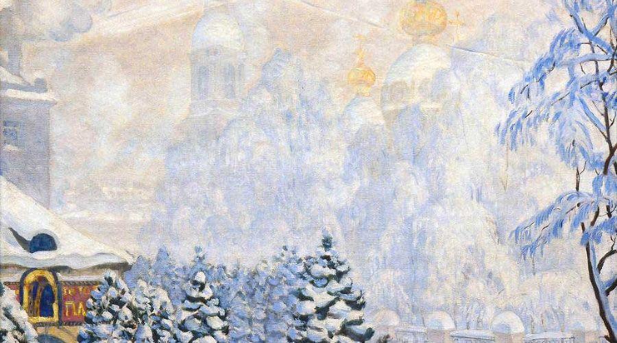 Русское искусство XVI — начала XX века © Фото Юга.ру