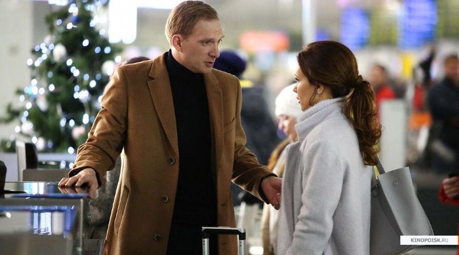 Кадр из фильма «Ёлки новые» ©Фото с сайта kinopoisk.ru