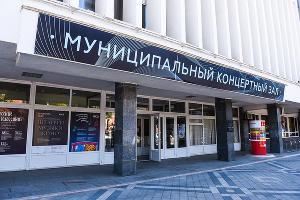Муниципальный концертный зал органной и камерной музыки © Фото Елены Синеок, Юга.ру