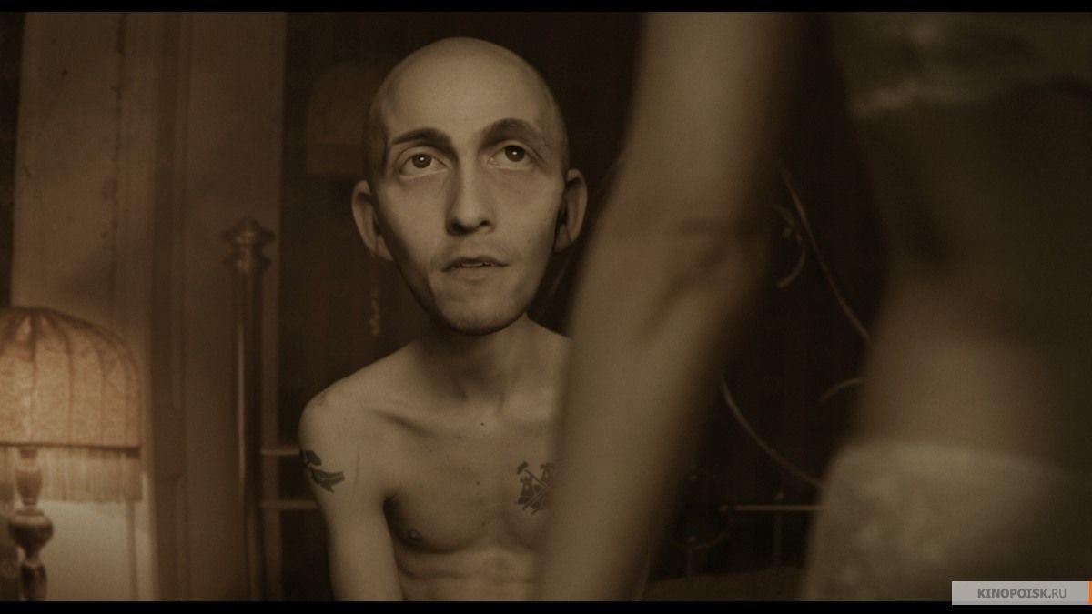 Кадр из фильма «Метропия»