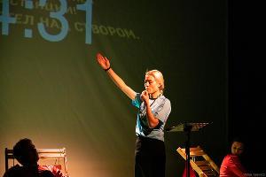 Спектакль «Квазифутбол» © Фото Анны Кравец