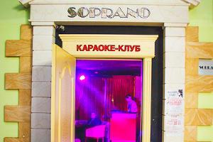 Soprano © Фото Юга.ру
