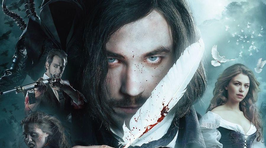 Постер фильма «Гоголь. Начало» © Фото с сайта chita.ru