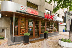 Wok Cafe © Фото Юга.ру
