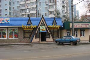 """Пивной бар """"Всегда Охота"""" © Фото Юга.ру"""