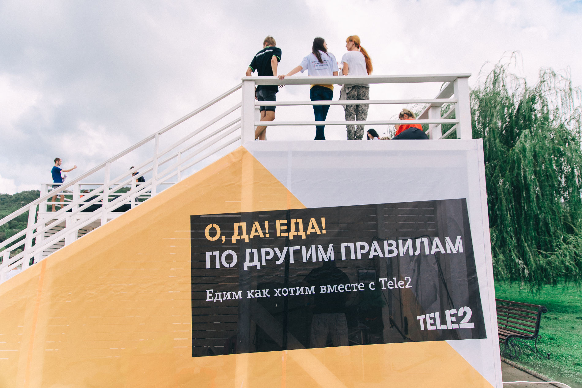 ©Фото пресс-службы Tele2