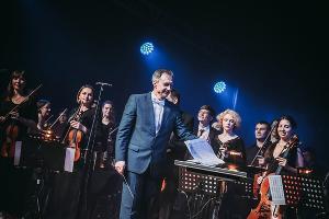 Государственный эстрадный оркестр © Фотография предоставлена пресс-службой краснодарской филармонии