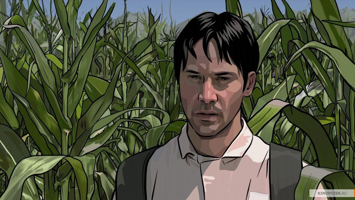 Кадр из фильма «Помутнение»