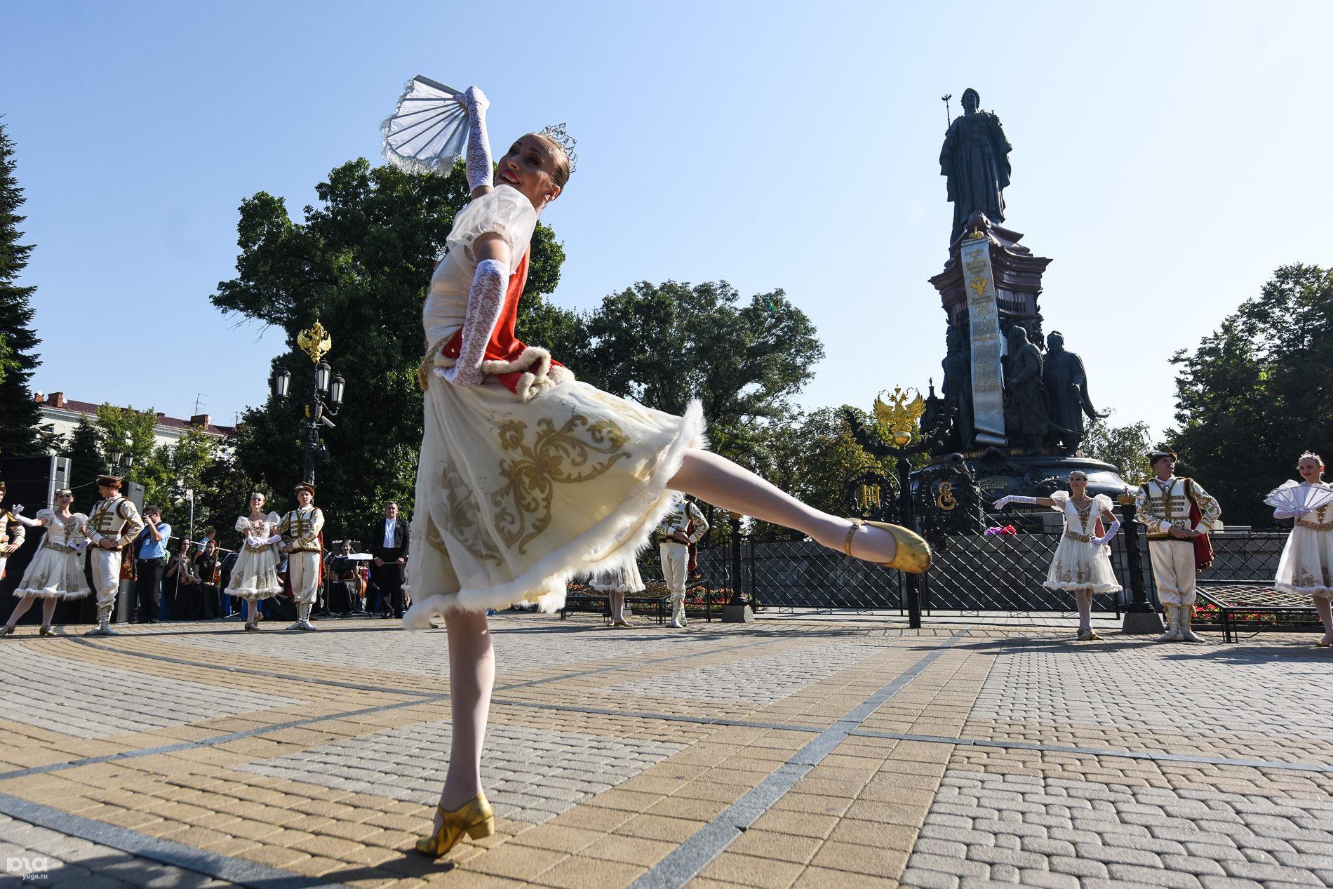 День города отметили в Краснодаре ©Фото Елены Синеок, Юга.ру