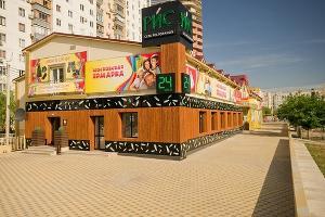 Рис-38 © Фото Юга.ру