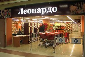"""Хобби-гипермаркет """"Леонардо"""" © Фото Юга.ру"""