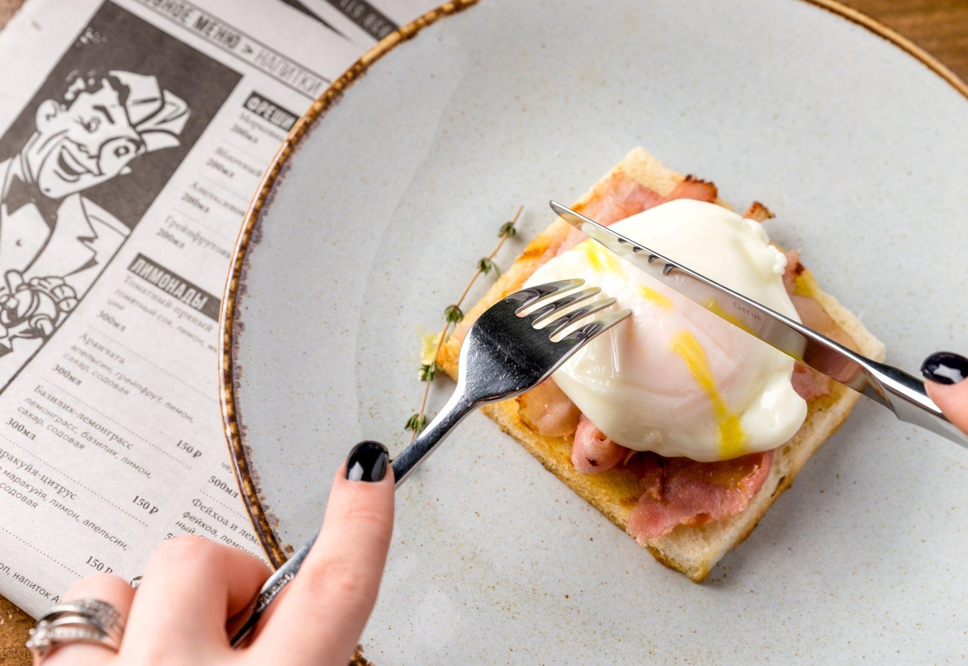 Европейский завтрак ©Фотография предоставлена заведением