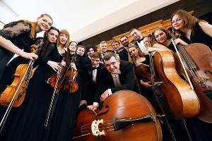 Премьер-оркестр © Фото пресс-службы КМТО «Премьера»