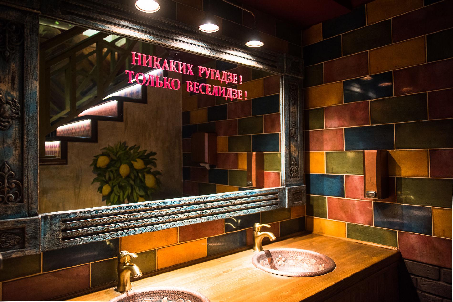 Ресторан «БумБараш» в «СБС Мегамолл»