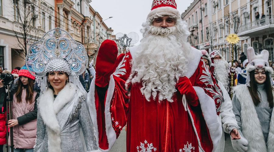 © Фото Юга.ру