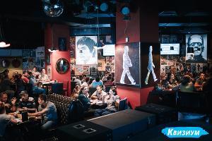 © Фото из группы «Квизиум в Краснодаре» «ВКонтакте» vk.com/quizium_krd