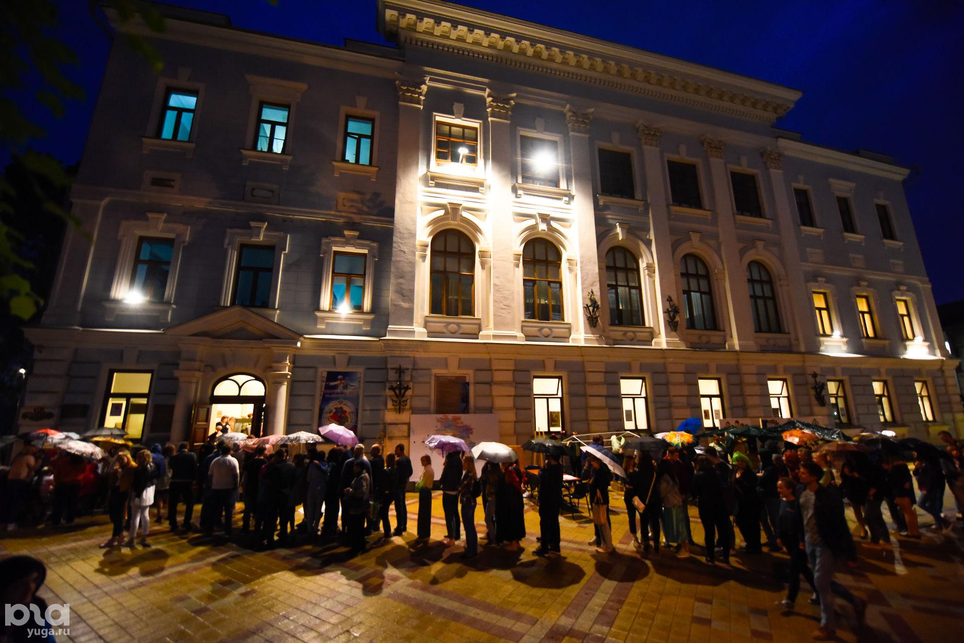 Юга ру краснодар афиша кино билеты в театр апрель 2017