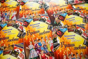 """Музыкальный спектакль """"Грани любви"""" ©Михаил Чекалов, ЮГА.ру"""