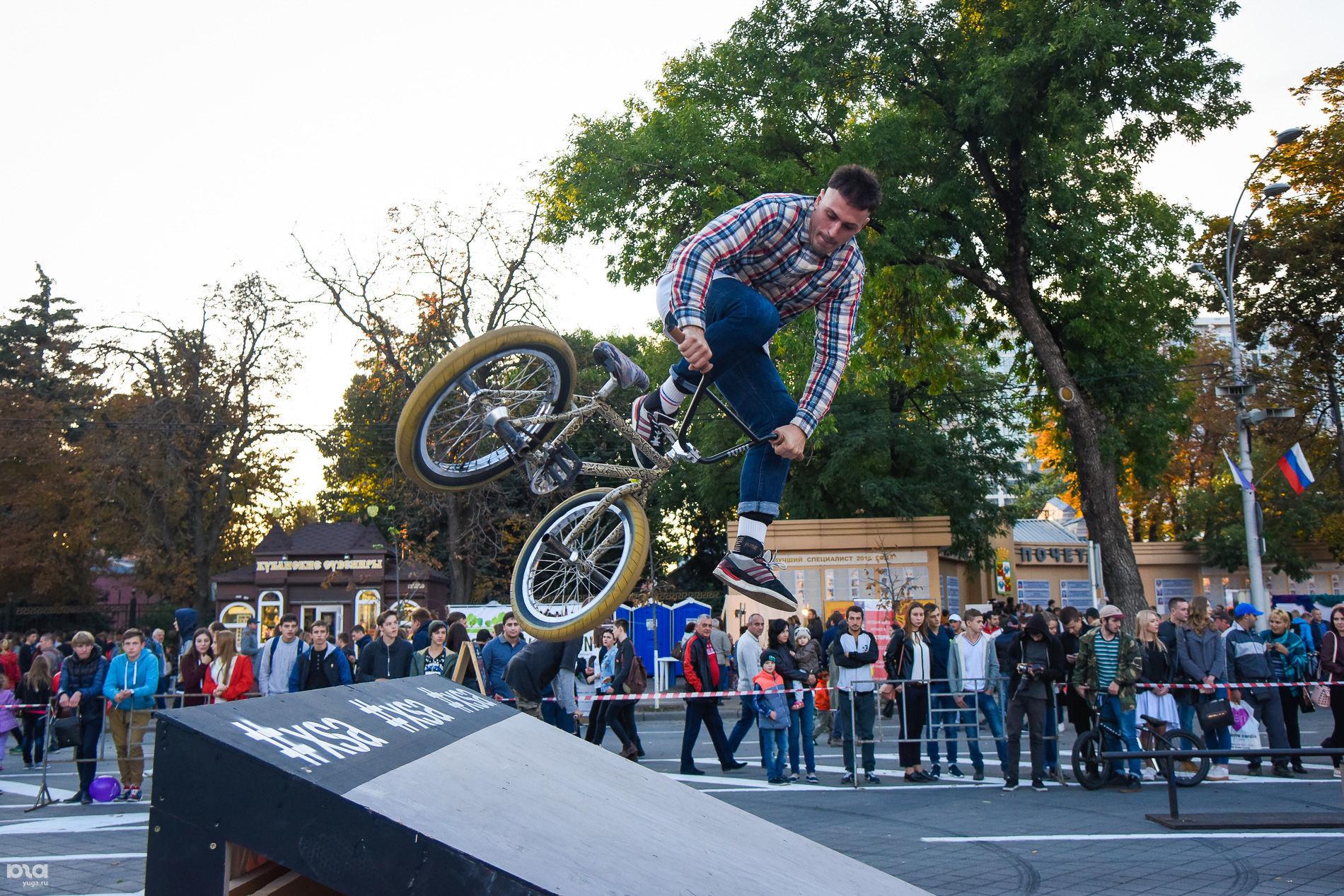 Молодежный День города ©Фото Елены Синеок, Юга.ру