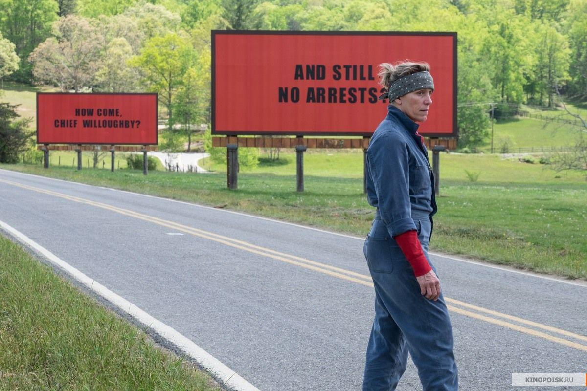 Кадр из фильма «Три билборда на границе Эббинга, Миссури» ©Фото с сайта kinopoisk.ru
