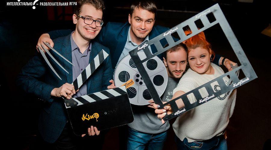 KinoSecret © Фото Владимира Маяковского