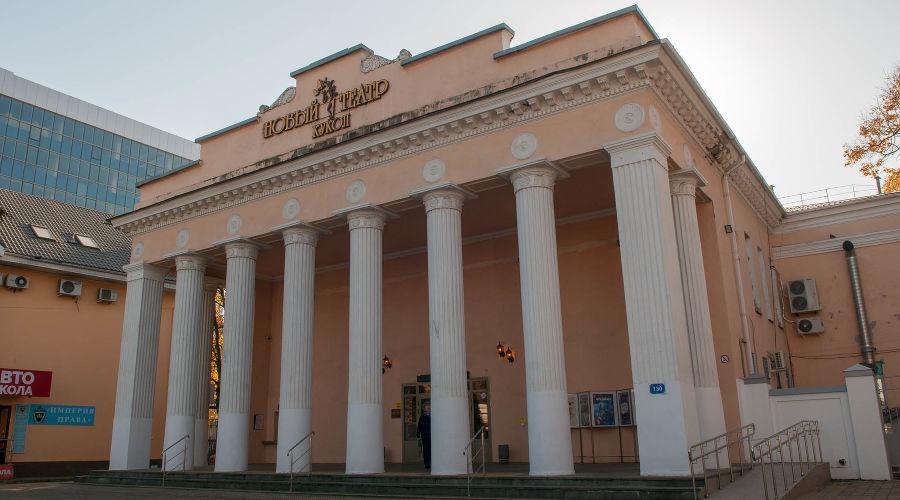 Новый театр кукол © Фото Дмитрия Пославского, Юга.ру