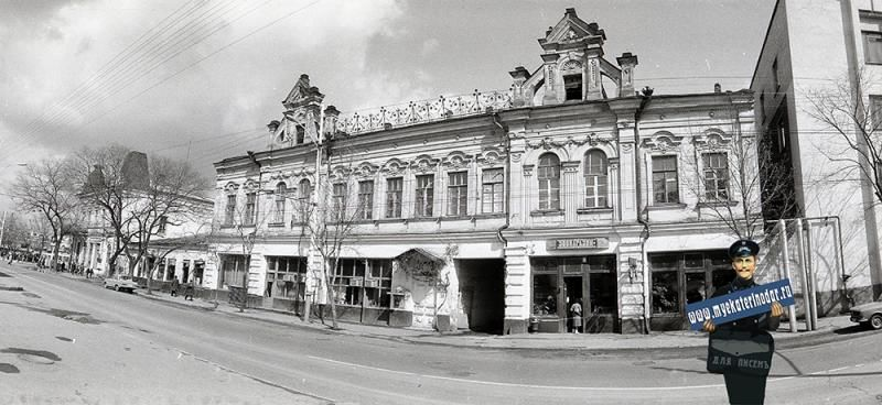Краснодар, ул. Красноармейская, 58, зоомагазин, 1987 год ©Фото В. Кадоркина с сайта myekaterinodar.ru