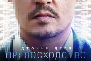 """""""Превосходство"""" © Фото Юга.ру"""