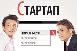 """""""Стартап"""" © Фото Юга.ру"""
