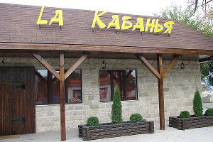 """Кафе """"La Кабанья"""" © Фото Юга.ру"""