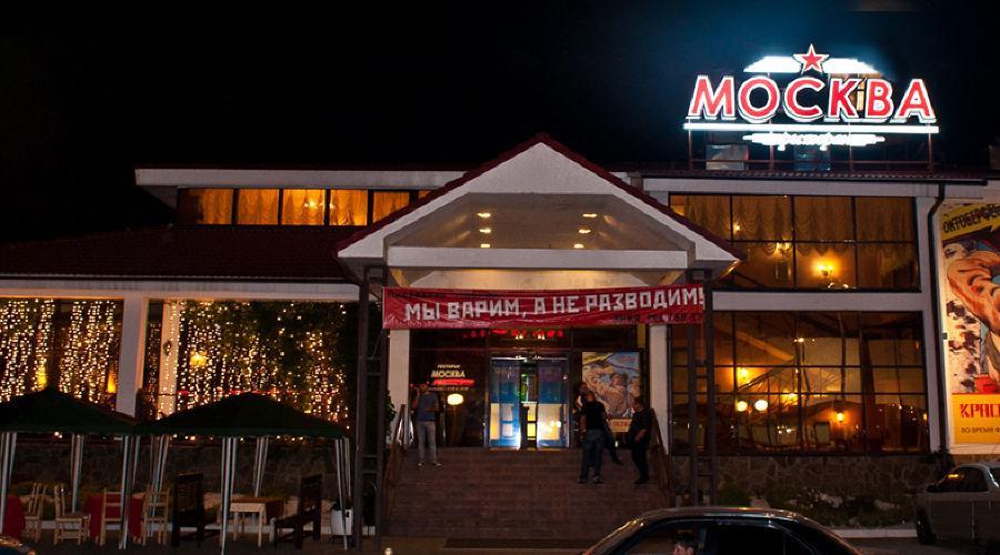 """Бильярдный клуб """"Москва"""" © Фото Юга.ру"""