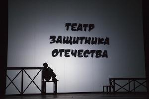 © Фото Лидии Смирновой