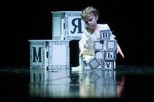 """Премьера современного балета """"Анна Каренина"""" в Краснодаре © Елена Синеок, ЮГА.ру"""