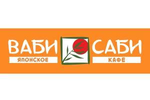 "Кафе ""Ваби-саби"" © Фото Юга.ру"
