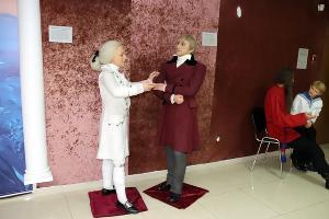 © Фото с сайта музея им. Фелицына felicina.ru
