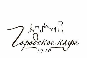 Городское кафе 1920 © https://www.facebook.com/gorodskoecafe1920/photos/a.1940679452814155.1073741825.1940679396147494/1940680522814048/?type=1&theater