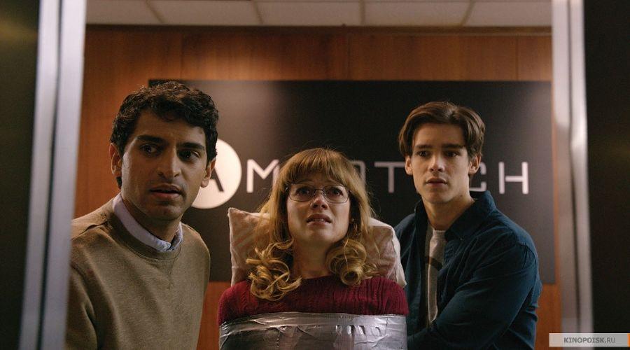 Кадр из фильма «Офисный беспредел» © Фото с сайта kinopoisk.ru