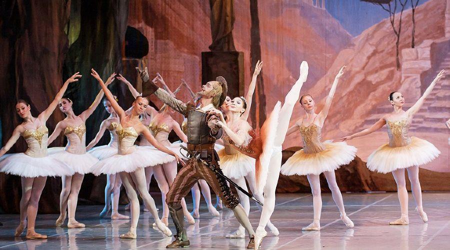Кадр из балета «Дон Кихот» © Фото Татьяны Зубковой