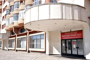 Краснодарский краевой выставочный зал изобразительных искусств © Фото Елены Синеок, Юга.ру