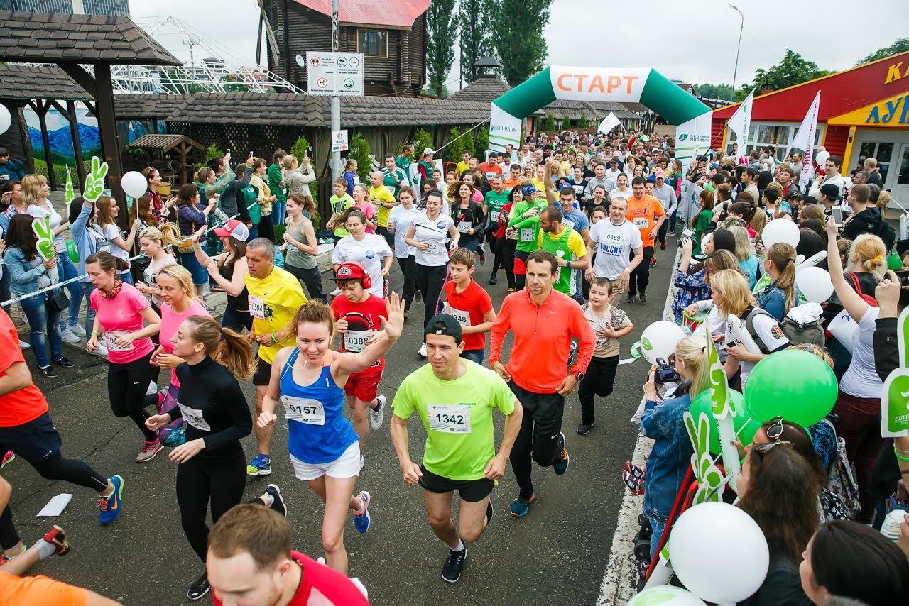 «Зеленый марафон» ©Фотография предоставлена пресс-службой ПАО «Сбербанк»