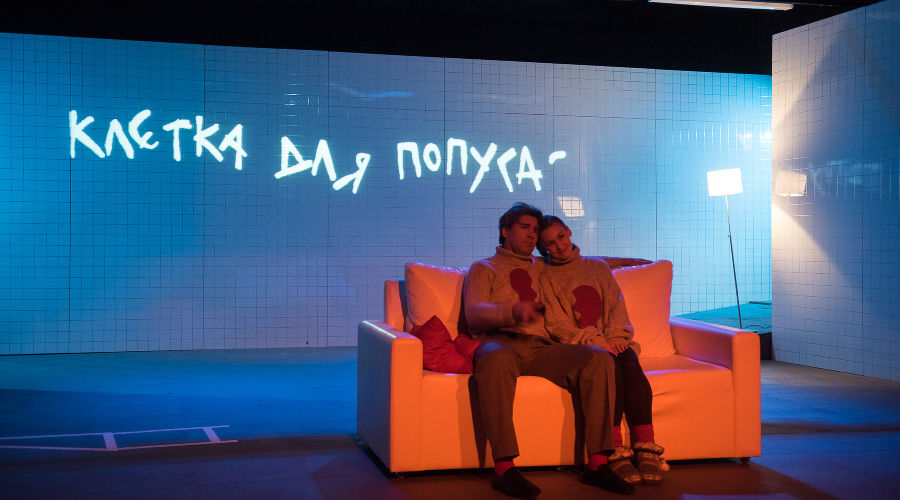 Спектакль «Звериные истории» в Краснодарском молодежном театре © Фото Елены Синеок, Юга.ру