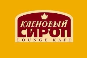 """Кафе """"Кленовый сироп"""" © Фото Юга.ру"""