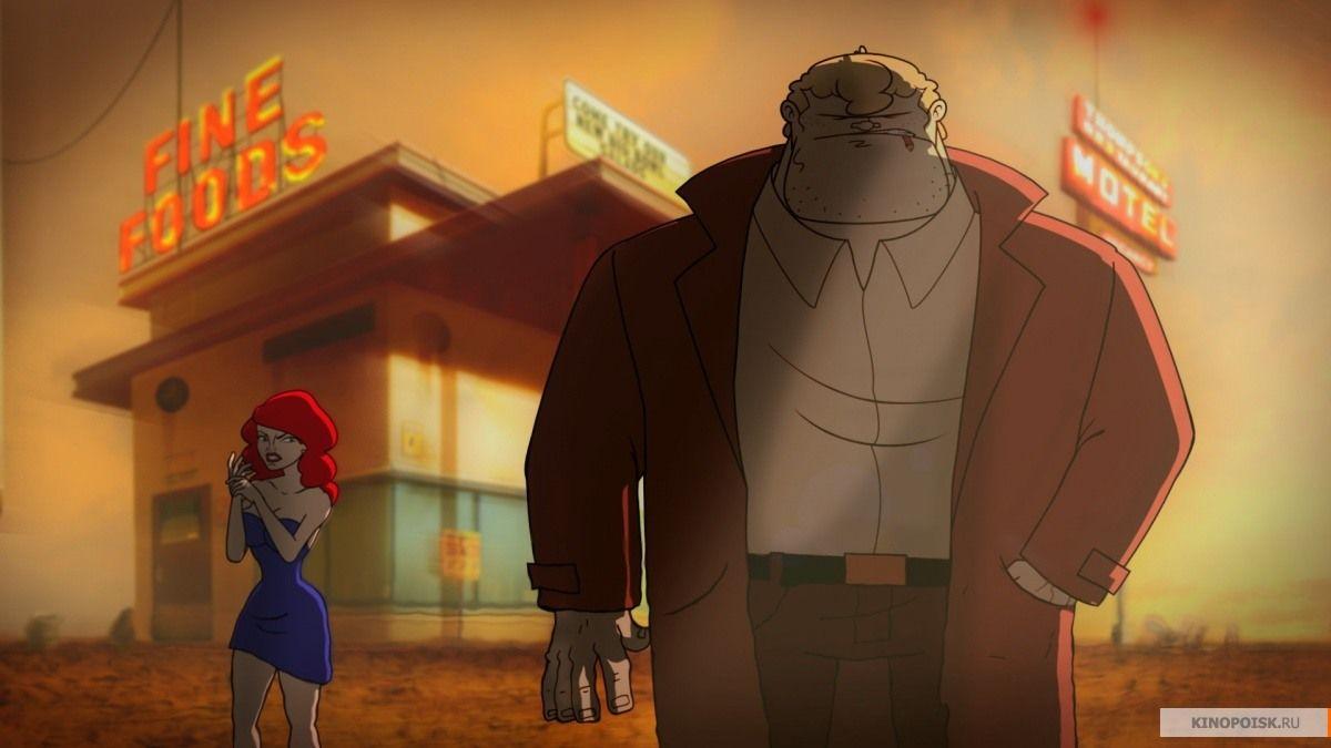 Кадр из мультфильма «Бугай»