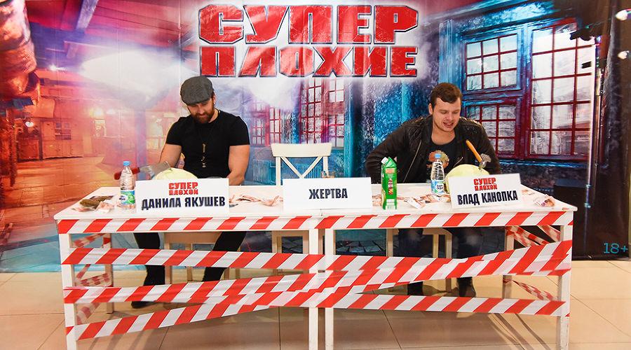 Суперплохие © ЮГА.ру