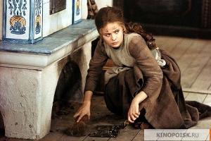 Кадр из фильма«Три орешка для Золушки» ©Фото с сайта kinopoisk.ru