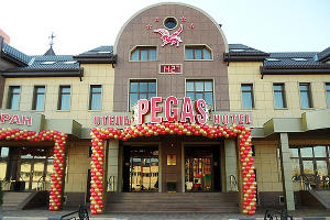 Пегас (Pegas) © Фото Юга.ру