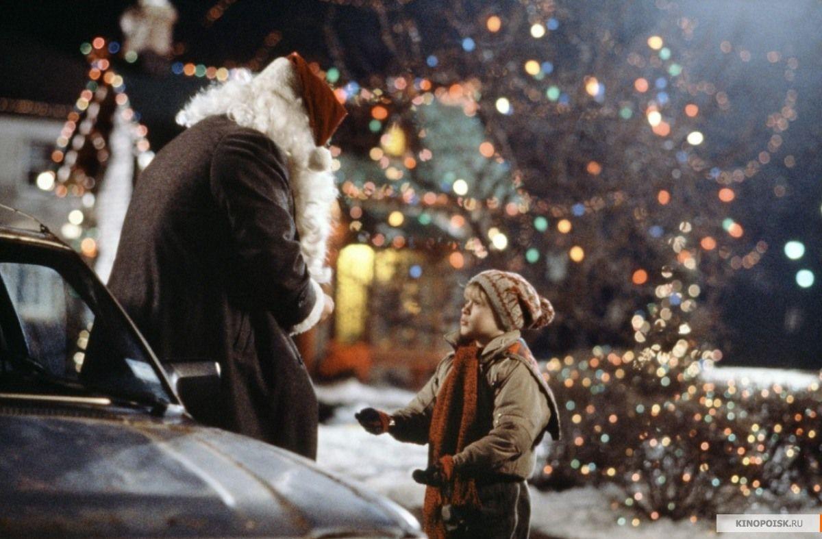 Кадр из фильма «Один дома», реж. Крис Коламбус, 1990 год